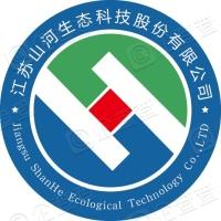 江苏山河生态科技股份有限公司
