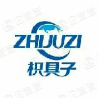 上海枳具子数据科技有限公司