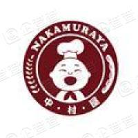 广州市中村屋餐饮管理有限公司