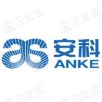 深圳安科高技术股份有限公司