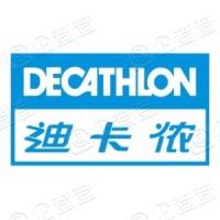 迪卡侬(北京)体育用品有限公司土桥分公司