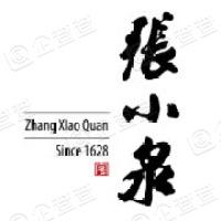 杭州张小泉文创科技有限公司
