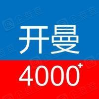 深圳市开曼信息科技有限公司
