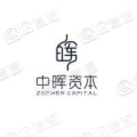 中晖宁基私募基金管理有限责任公司
