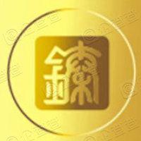 陕西黄金集团股份有限公司