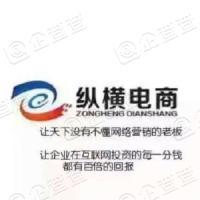 北京科创纵横科技有限公司