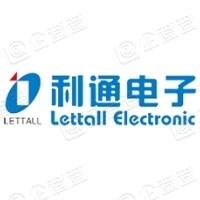 江苏利通电子股份有限公司