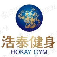 天津星五洲浩泰健身俱乐部有限公司