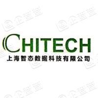 上海智态数据科技有限公司