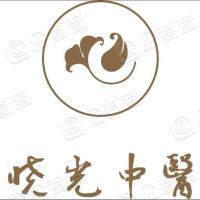重庆渝北梁晓光中医院有限责任公司