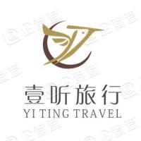 柏克(北京)文化传播有限公司