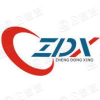 深圳市正东兴通讯设备有限公司