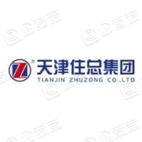 天津住总集团有限公司