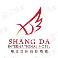 北京翔达国际商务酒店有限公司