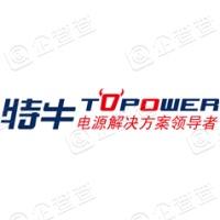 国充充电科技江苏股份有限公司