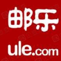 上海邮乐网络技术有限公司