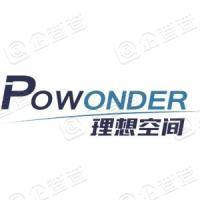 理想新空间(北京)网络科技有限公司