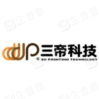 北京三帝科技股份有限公司