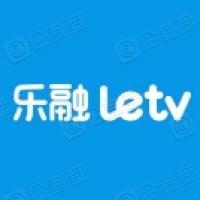 乐融致新电子科技(天津)有限公司