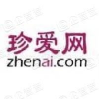 深圳市珍爱网信息技术有限公司郑州郑东新区分公司