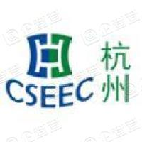中机国能电力集团有限公司