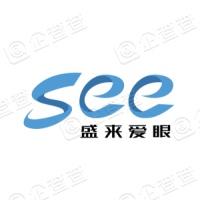 广州市盛来食品股份有限公司