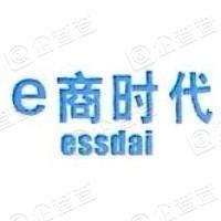 深圳瀚联鑫实业有限公司