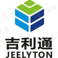 深圳市吉利通电子有限公司