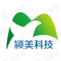 安徽颍美科技股份有限公司