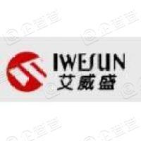 北京艾威盛科技发展有限公司