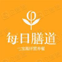 廣州每日膳道生物科技有限公司