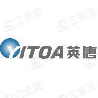 深圳市英唐智能控制股份有限公司