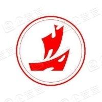 湖南恒安纸业有限公司