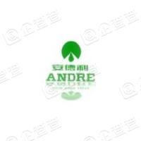 烟台北方安德利果汁股份有限公司