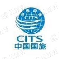 国旅集团上海有限公司