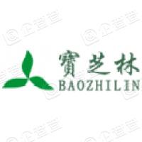 广州市宝芝林大药房连锁有限公司