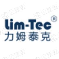 力姆泰克(北京)传动设备股份有限公司