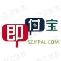 深圳市三盛贸易有限公司