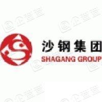 江苏省沙钢钢铁研究院有限公司