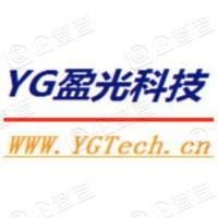 广州盈光科技股份有限公司