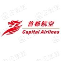 北京首都航空有限公司