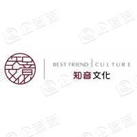 上海知音音乐文化股份有限公司