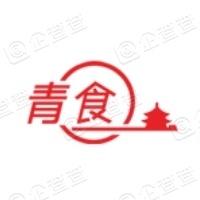 青岛食品股份有限公司