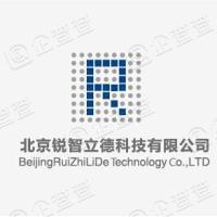 北京锐智立德科技有限公司