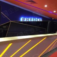上海舒适堡健身美容中心有限公司