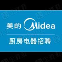 广东美的厨房电器制造有限公司