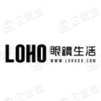 深圳市乐活电子商务有限公司