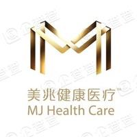 郑州美兆健康医疗管理有限公司