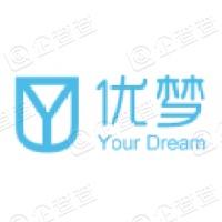 上海优梦信息科技有限公司