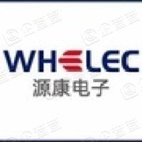 广州金鹏源康精密电路股份有限公司